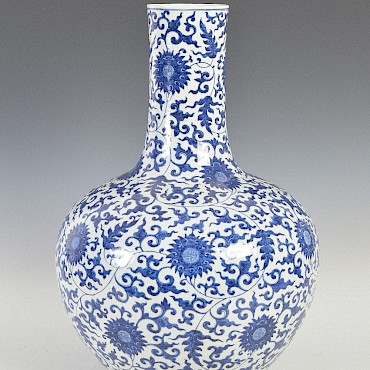 A Chinese blue and white porcelain bottle vase, bearing Qianlong seal mark, sold for £13,600