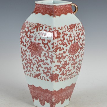 A Chinese porcelain copper red square form vase, Qing Dynasty, sold for £3,700